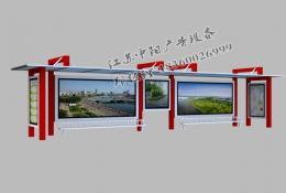 公交站台/公交候车亭-候车亭ZY-H-025