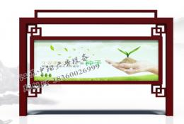 绿化带广告灯箱-绿化带灯箱zy-007