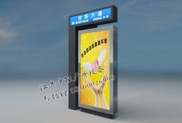 指路牌灯箱/路名牌灯箱-路名牌灯箱zy-003