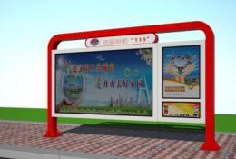 阅报栏/宣传栏-阅报栏/宣传栏 ZY-Y-026