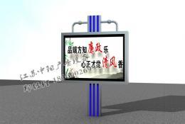 绿化带广告灯箱-绿化带灯箱zy-006