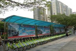 公共自行车棚/站台-公共自行车棚/站台-001
