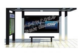 滚动广告灯箱-滚动广告灯箱-016