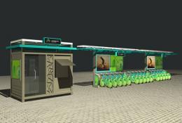 公共自行车棚/站台-公共自行车棚/站台-003