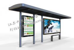 滚动广告灯箱-滚动广告灯箱-015