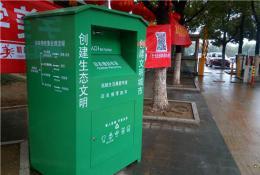 广告垃圾箱果皮箱-广告垃圾箱果皮箱-006
