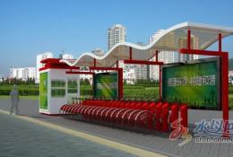 公共自行车棚/站台-公共自行车棚/站台-007
