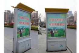 广告垃圾箱果皮箱-广告垃圾箱果皮箱-002
