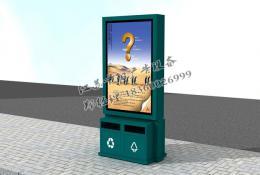 广告垃圾箱果皮箱-广告垃圾箱果皮箱-007