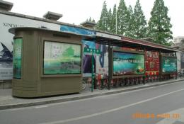 公共自行车棚/站台-公共自行车棚/站台-002