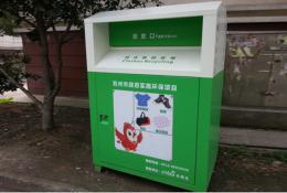 广告垃圾箱果皮箱-广告垃圾箱果皮箱-005