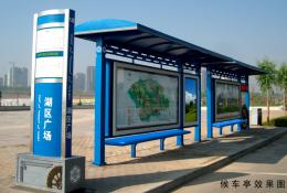 公交站台/公交候车亭-候车亭ZY-H-030