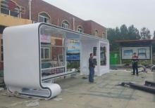 客户案例-江苏中阳广告设备联手新疆大力传媒推出候车亭