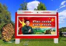 江苏中阳推出宣传栏