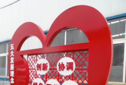 公交站台/公交候车亭-社会主义核心价值观