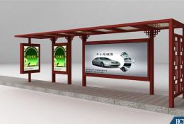 产品中心-候车亭