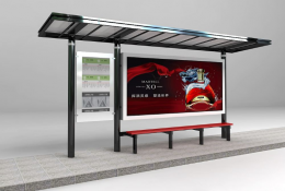 公交站台/公交候车亭-候车亭