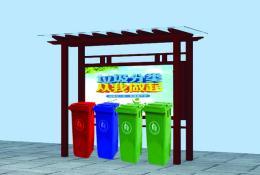 垃圾桶-垃圾桶-001