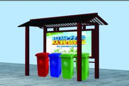 垃圾桶-垃圾桶-002