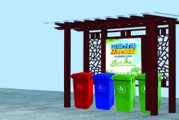 垃圾桶-垃圾桶-004
