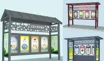 滚动广告灯箱-垃圾分类亭