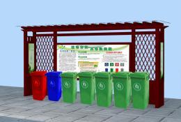 垃圾回收亭01
