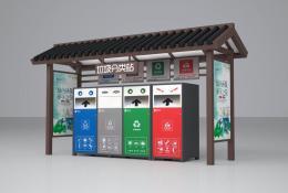 垃圾回收亭03