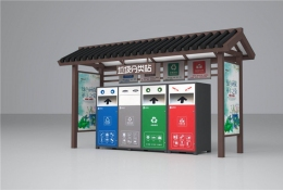 产品中心-垃圾分类亭-011