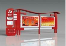 候车亭厂家对于产品的更新创意,满足各类市场需求