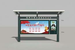 产品中心-户外宣传栏-1023