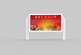 产品中心-户外宣传栏-1025