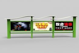 不锈钢宣传栏-不锈钢宣传栏-1036