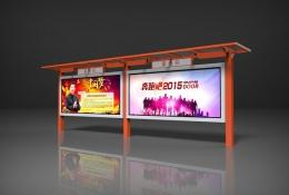 社区宣传栏-社区宣传栏-2013