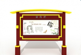 产品中心-学校宣传栏-1603