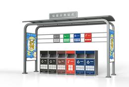 产品中心-垃圾分类箱-ZYGG1033