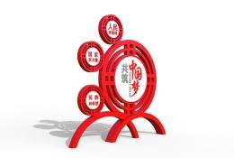 产品中心-价值观标牌-JZGBP-2012
